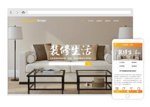 西安网站建设-装修网站建设模板