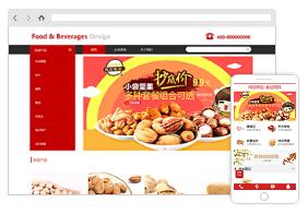 西安网站设计-食品商城网站模板